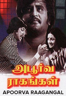 Watch Apoorva Raagangal full movie Online - Eros Now