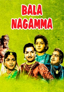 Watch Bala Nagamma full movie Online - Eros Now