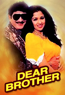 Watch Dear Brother full movie Online - Eros Now