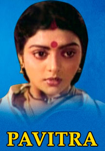 Watch Pavitra full movie Online - Eros Now