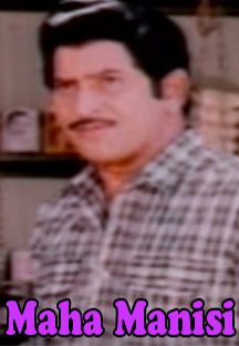 Watch Maha Manishi full movie Online - Eros Now