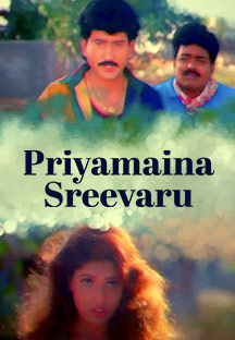Watch Priyamaina Sreevaru full movie Online - Eros Now