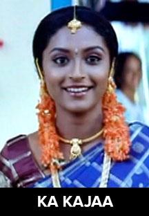 Watch Ka Kajaa full movie Online - Eros Now