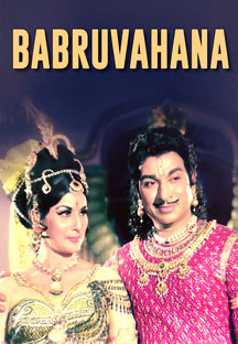 Watch Babruvahana full movie Online - Eros Now