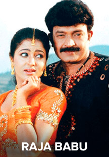 Watch Raja Babu full movie Online - Eros Now