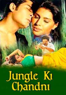 Watch Jungle Ki Chandni full movie Online - Eros Now