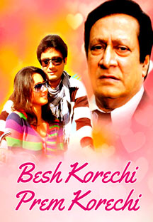 Watch Besh Korechi Prem Korechi full movie Online - Eros Now