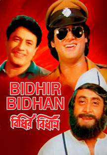 Watch Bidhir Bidhan full movie Online - Eros Now