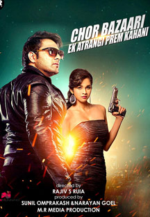 Watch Chor Bazaari - Ek Atrangi Prem Kahani full movie Online - Eros Now