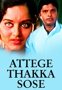 Watch Attege Thakka Sose full movie Online - Eros Now