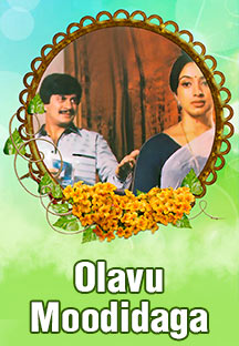 Watch Olavu Moodidaga full movie Online - Eros Now