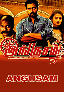 Watch Angusam full movie Online - Eros Now