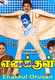 Watch Enakkul Oruvan full movie Online - Eros Now