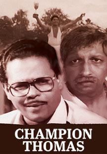 Watch Champion Thomas full movie Online - Eros Now