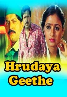 Watch Hrudaya Geethe full movie Online - Eros Now