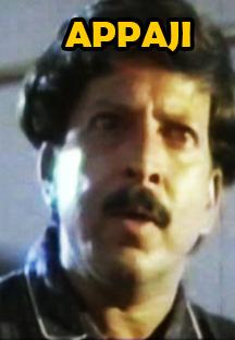 Watch Appaji full movie Online - Eros Now