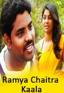 Watch Ramya Chaitra Kaala full movie Online - Eros Now