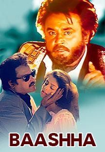 Watch Baashha full movie Online - Eros Now