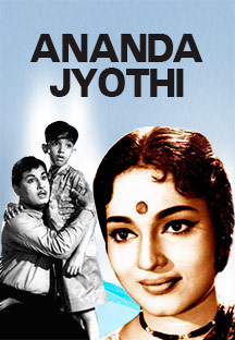 Watch Ananda Jyothi full movie Online - Eros Now