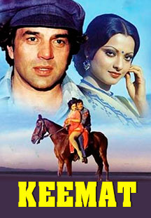 Watch Keemat full movie Online - Eros Now