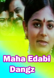 Watch Maha Edabidangi full movie Online - Eros Now
