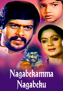 Watch Nagabekamma Nagabeku full movie Online - Eros Now