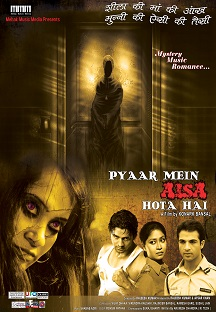 Watch Pyaar Mein Aisa Hota Hai full movie Online - Eros Now