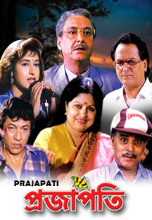 Watch Prajapati full movie Online - Eros Now