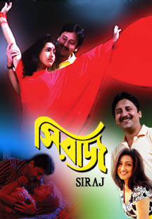 Watch Siraj full movie Online - Eros Now
