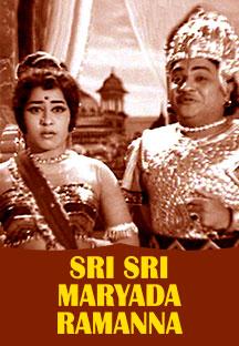 Sri Sri Sri Maryada Ramanna