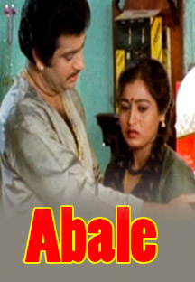 Watch Abale full movie Online - Eros Now