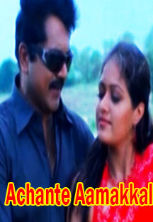 Watch Achante Aanmakkal full movie Online - Eros Now