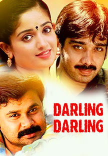 Watch Darling Darling full movie Online - Eros Now