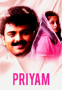 Watch Priyam full movie Online - Eros Now