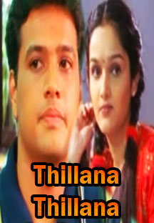Watch Thillana Thillana full movie Online - Eros Now