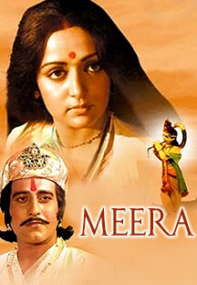 Watch Meera full movie Online - Eros Now