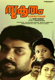 Watch Sukrutham full movie Online - Eros Now