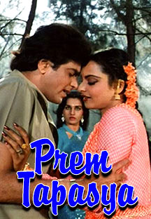 Watch Prem Tapasya full movie Online - Eros Now