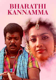 Watch Bharathi Kannamma full movie Online - Eros Now
