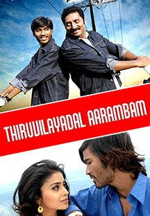 Watch Thiruvilayadal Aarambam full movie Online - Eros Now