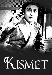 Watch Kismet full movie Online - Eros Now