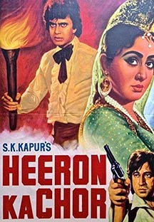 Watch Heeron Ka Chor full movie Online - Eros Now