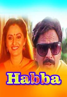 Watch Habba full movie Online - Eros Now