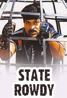 Watch State Rowdy full movie Online - Eros Now