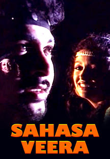 Watch Sahasa Veera full movie Online - Eros Now