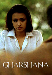 Watch Gharshana full movie Online - Eros Now