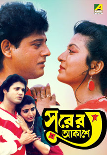 Watch Surer Akashe full movie Online - Eros Now