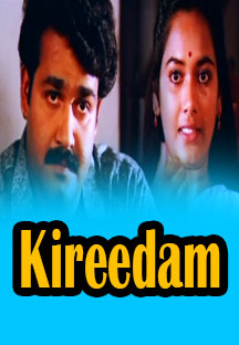 Watch Kireedam - Malayalam full movie Online - Eros Now