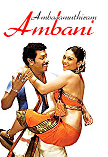 Watch Ambasamuthiram Ambani full movie Online - Eros Now