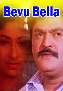 Watch Bevu Bella full movie Online - Eros Now